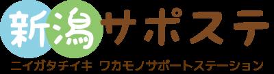 新潟地域若者サポートステーションロゴ