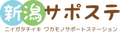 新潟地域若者サポートステーション Logo